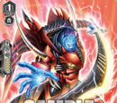 Embodiment of Armor, Bahr (V Series)