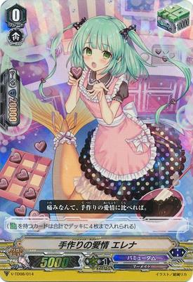 V-TD08-014-RRR