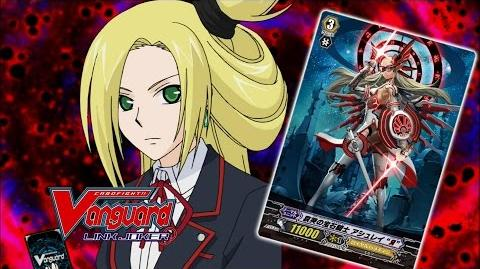 Episode 146 Cardfight!! Vanguard Official Animation
