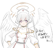 Incise Angel (Extra)