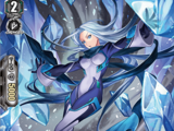 Exact Frozen