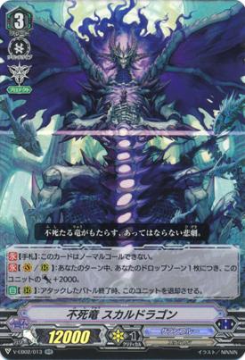 V-EB02-013-RR