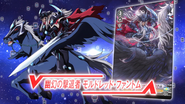 CV-V-EpisodeEndcard-Illusionary Revenger, Mordred Phantom