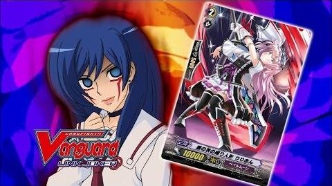 Episode 131 Cardfight!! Vanguard Official Animation