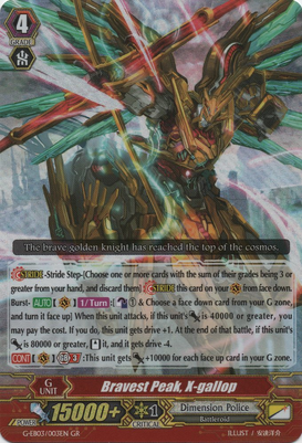 G-EB03-003EN-GR