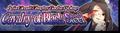 GachaCavalryofBlackSteel-Banner