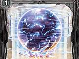 Tempest Sphere