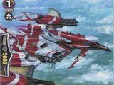 Winged Dragon, Skyptero
