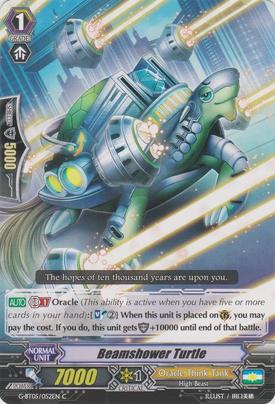 G-BT05-052EN-C