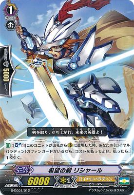 G-DG01-012