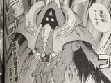 Star Corpse Man, Rurruli