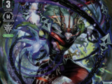 Shura Stealth Dragon, Tendocongo
