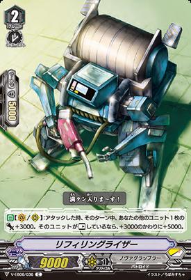 V-EB06-036-C (Sample)