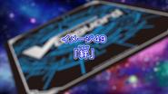 CV-V-Episode49