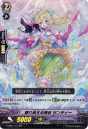 G-CB07-015