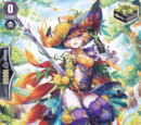 Thistle Musketeer, Ambra