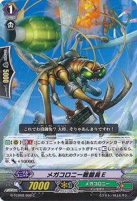 G-TCB02-059