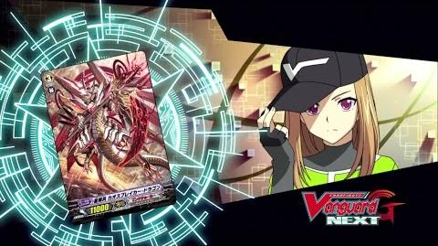 TURN 25 Cardfight!! Vanguard G NEXT Official Animation - Chaos of the End