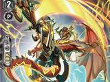 Turning Bash Dragon