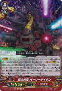 G-FC01-013-GVF