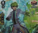 Emerald Shield, Paschal (V Series)