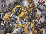 Dimensional Robo, Daicrane