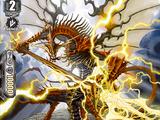 Volt Pike Dragon