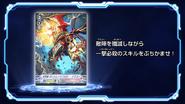 CV-V-EpisodeEndcard-Eradicator, Gauntlet Buster Dragon-4