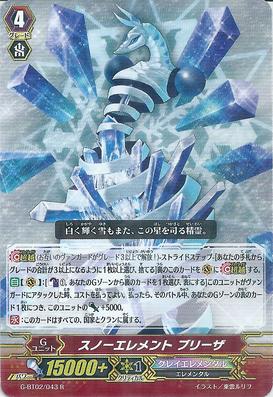 G-BT02-043