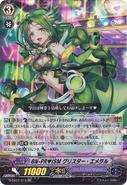 G-CB07-013