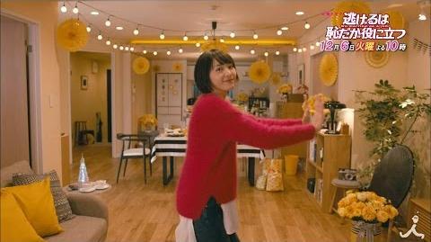 【公式】再生回数5500万超!!「恋ダンス」フルver