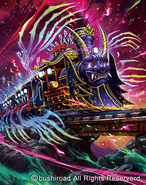Ambush Demonic Stealth Fiend, Ushimitsu Train (Full Art)