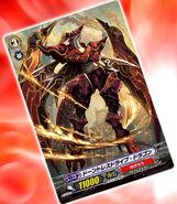 Dauntless Drive Dragon (Anime-LJ)