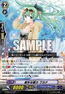 G-CB03-019-R (Sample)