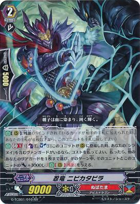 G-TCB01-010