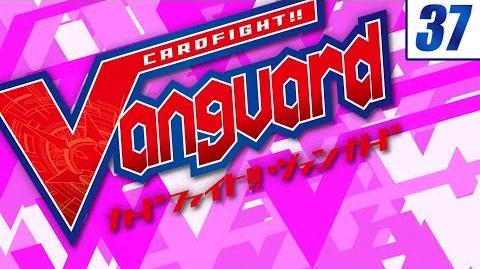 Sub Image 37 Cardfight!! Vanguard Official Animation - Invasion of the PSYqualia Zombie