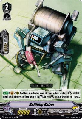 V-EB06-036EN-C