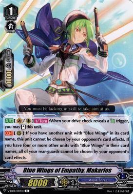 V-EB08-057EN-C