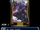 Cursed Lancer (ZERO)