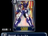 Dimensional Robo, Goyusha (ZERO)