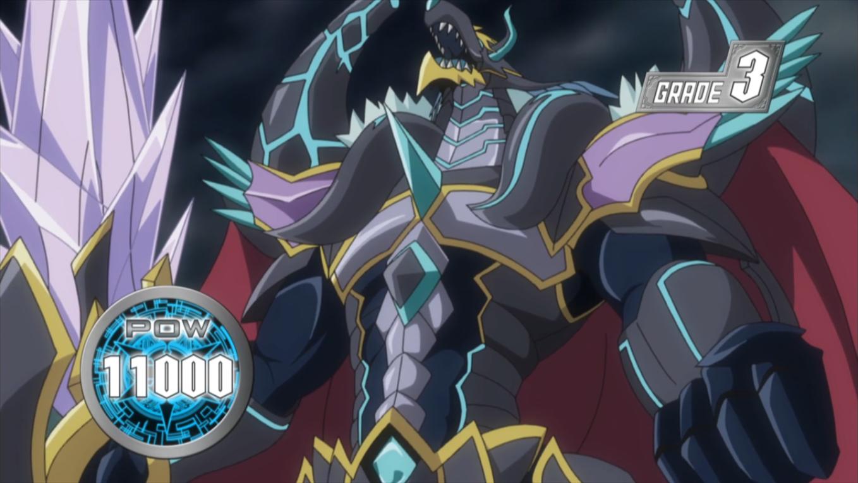 Revenger raging form dragon anime lj nc 2 png