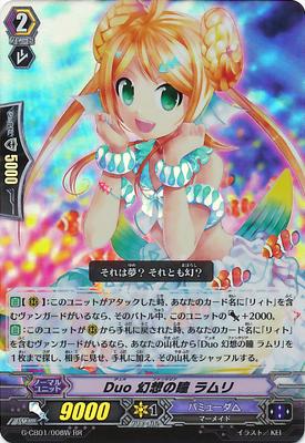 G-CB01-008W