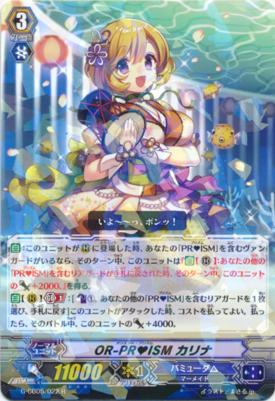G-CB05-022