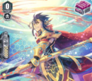 Knight of Hard Fight, Nalnes