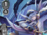Blue Wave Soldier Senior, Beragios (V Series)