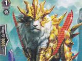 Sacred Twin Beast, White Lion