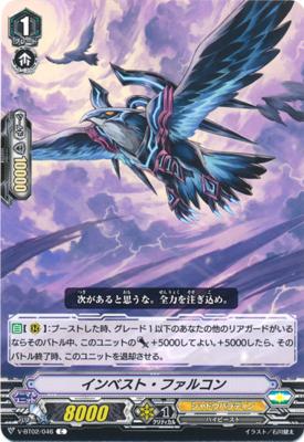 V-BT02-046-C