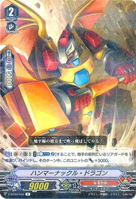 V-BT03-040-R