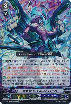 G-CB02-004