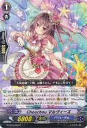G-CB05-052